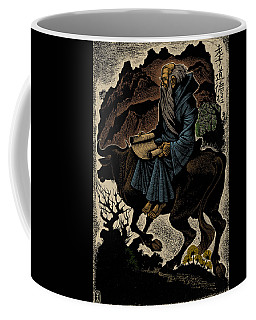 Coffee Mug featuring the photograph Laozi, Ancient Chinese Philosopher by Science Source