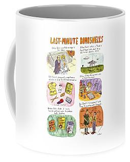 Last-minute Bombshells Coffee Mug