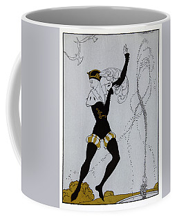 Le Pavillion D'armider Coffee Mug