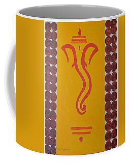 Lord In My Dreams Coffee Mug
