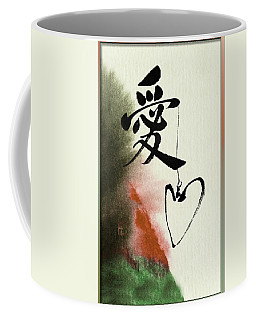 Love Brush Calligraphy With Heart Coffee Mug by Peter v Quenter