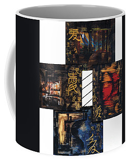 Coffee Mug featuring the painting Love Four Seasons by Fei A