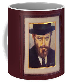 Lubavitcher Rebbe  Coffee Mug