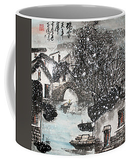 Lucky Snow  Coffee Mug