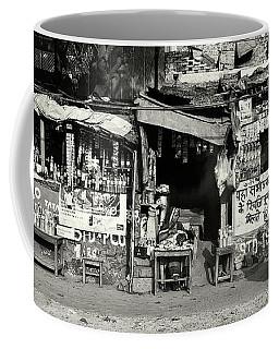 Man Woman And Schoolgirls Coffee Mug