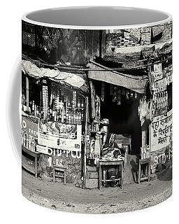 Man Woman And Schoolgirls Coffee Mug