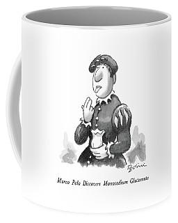 Marco Polo Discovers Monosodium Glutamate Coffee Mug