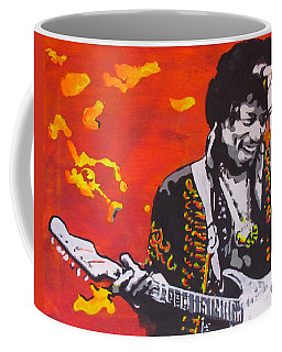 Coffee Mug featuring the painting Marmalade Skies by Eric Dee