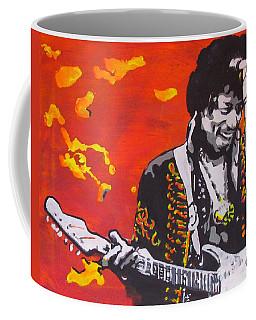 Marmalade Skies Coffee Mug