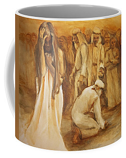 Mercy Coffee Mug by Jani Freimann