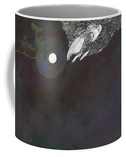Coffee Mug featuring the painting Misty Twinight by Kim Pate