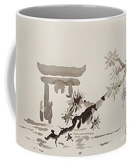 Coffee Mug featuring the painting Miyajima De No Torii by Roberto Prusso