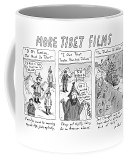 More Tibet Films    If It's Tuesday Coffee Mug