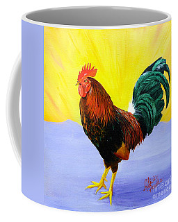 Morning Serenade Coffee Mug