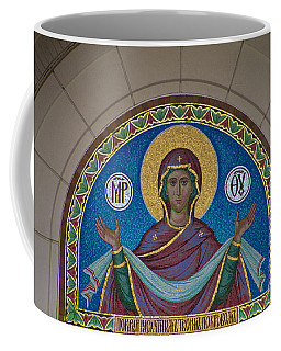 Mother Of God Mosaic Coffee Mug