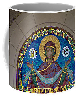 Mother Of God Mosaic Coffee Mug by William Norton