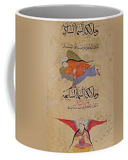 Ms E-7 Fol.39b Head Of The Angels Of The Sixth Sky And The Head Of The Angels Of The Seventh Sky Coffee Mug