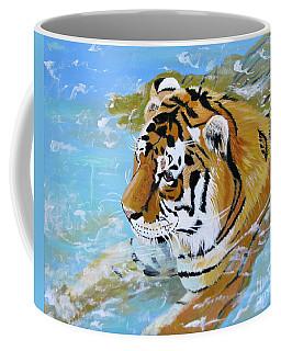 My Water Tiger Coffee Mug