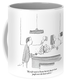 My Wife Went To Vassar Coffee Mug