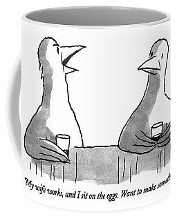 My Wife Works Coffee Mug
