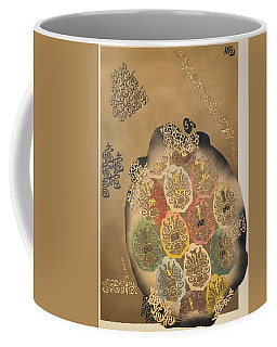 Mythical Turtle  Coffee Mug