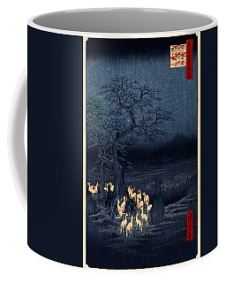 New Years Eve Foxfires At The Changing Tree Coffee Mug