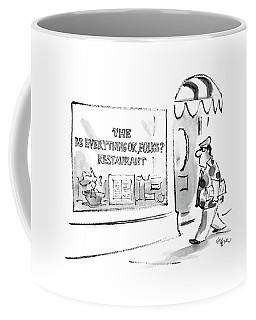 New Yorker August 25th, 1986 Coffee Mug