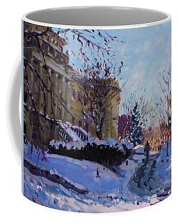 Niagara Arts And Cultural Center Coffee Mug