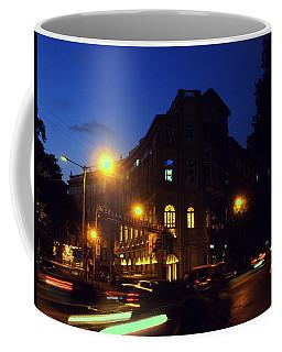Coffee Mug featuring the photograph Night View by Salman Ravish