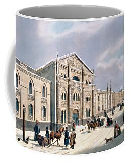 Nikolyskaya Street In Moscow Coffee Mug