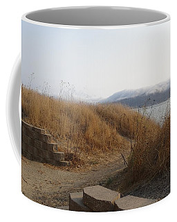 No Separation Coffee Mug