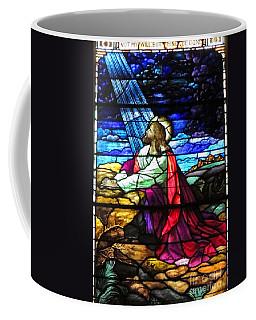 Not My Will....  Coffee Mug