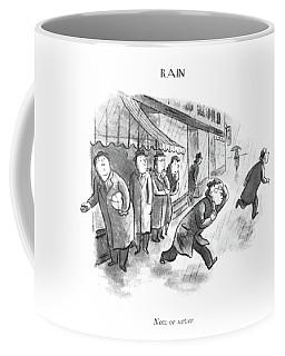 Now Or Coffee Mug