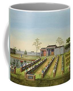 Nursery Garden, C.1820-40 Coffee Mug