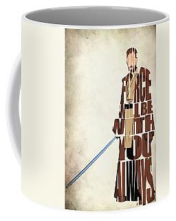 Obi-wan Kenobi - Ewan Mcgregor Coffee Mug by Ayse Deniz