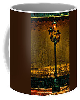 Old Lima Street Lamp Coffee Mug