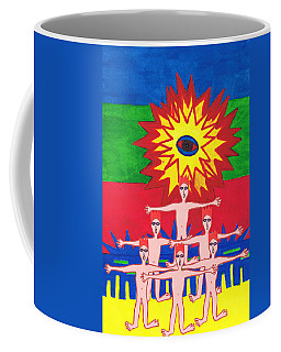 One Eye For Everyone.mexico Coffee Mug