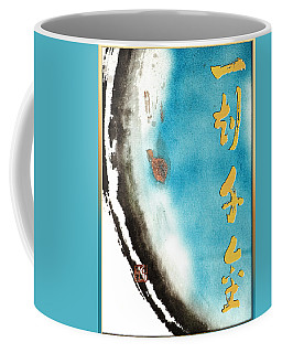 Coffee Mug featuring the mixed media One Moment Thousand Gold - Every Moment Is Precious by Peter v Quenter