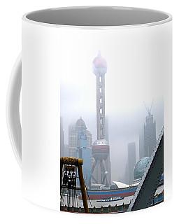 Oriental Pearl Tower Under Fog Coffee Mug