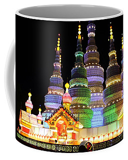 Pagoda Lantern Made With Porcelain Tableware Coffee Mug