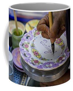 Paint On Plates Coffee Mug
