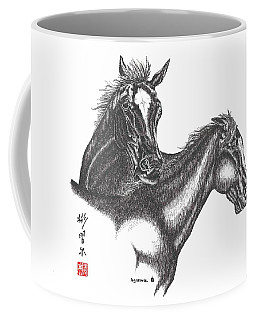 Coffee Mug featuring the drawing Passion by Bill Searle