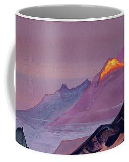 Path To Shambhala Coffee Mug