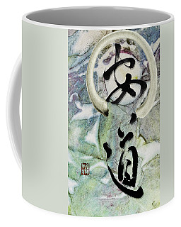 Peaceful Path With Enso Coffee Mug by Peter v Quenter