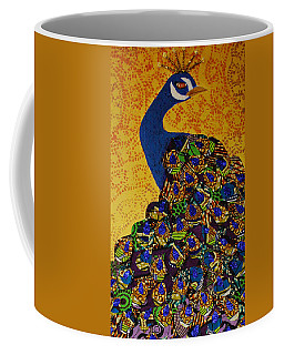 Peacock Blue Coffee Mug by Apanaki Temitayo M