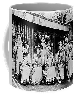 Coffee Mug featuring the photograph Peking Palace Women by Granger