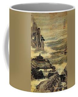 Penglai Island Coffee Mug