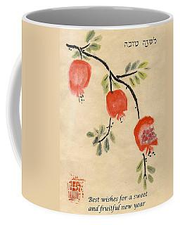 Pomegranates For Rosh Hashanah Coffee Mug