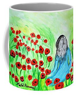 Poppies Field Illusion Coffee Mug