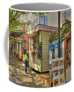 Portland Food Carts Coffee Mug